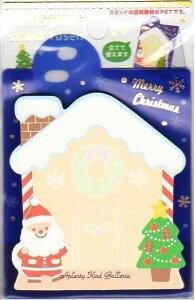 【Xmasグッズ】クリスマススタンド付箋 サンタさんとお家 CMAT-144 ★サンタクロースデザインのスタンドふせん/ダイカット付箋メモ/クリスマスグッズMERRY CRISTMAS/カードに色紙にクリスマ