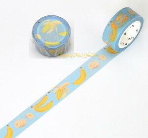 【BGMマステ】ライフ/Life 15mm バナナ BM-LA033 BGMマスキングテープ ★ビージーエムの幅15mmのマステLIFEシリーズマスキングテープ装飾シールテープフルーツデザイン果物柄bananaばななくだもの