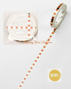 【New BGMマステ】スペシャル-箔押し記号 5mm 水玉 ゴールド BM-SPKG002 BGMマスキングテープ ★ビージーエムの幅5mmのマステSpecial金箔シリーズラインテープみずたま柄ドットデザインオレンジ