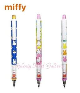 【Miffyグッズ】ミッフィークルトガシャープペン 【ご選択:A柄/ブルーフラワー(EB150A)B柄/モザイク(EB150B)C柄/カラフルフェイス(EB150C)】0.5mm芯★ミッフィーのクルトガシャーペンミッフィーグ