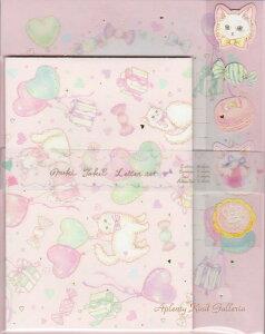 【Miki Takeiグッズ】レターセット キャットバルーン LS-15146 淡いピンク色 ★たけいみきデザインの便せん10枚封筒5枚封止めシール付き/金箔加工/しろねこ柄風船柄リボンハート柄アニマル