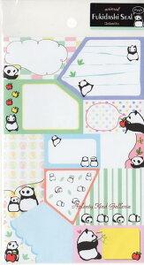 【New Pandaグッズ】パンダ 吹き出しシールFukidashi Seal US-13778 ★パンダ柄のシール/書き込めるシール吹き出しデザインタイトルシール/デコレーション装飾ふきだしラベルシール表紙にアルバ
