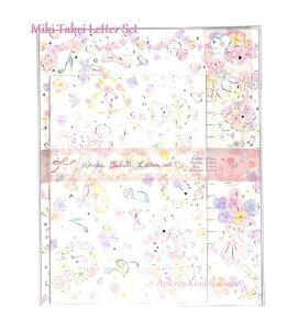 【Miki Takeiグッズ】レターセット フェアリーフルール LS-15419 ピンク色 ★たけいみきデザインの便せん10枚封筒5枚封止めシール付き/金箔加工/うさぎくま音符音楽記号お花柄フラワーデザイ
