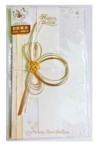 【大人気商品】ムーミンM/M ご祝儀袋金封(ホワイト) E50−34 短冊3枚(寿・Happy Wedding・御祝)付き 内袋、一筆箋付き★ムーミンMOOMINのお祝袋/御結婚御祝袋/結び切り/のし袋御祝封筒お祝袋ムー