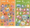 【Moominグッズ】M/M ムーミンシール 【ご選択:オレンジ(M022-75)、グリーン(M022-76)】リトルミイ&ムーミン ★ム…