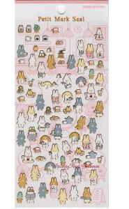 【うさぎグッズ】プチマークシールうさぎのカフェ NO.46359★ウサギ柄のシールカフェデザインフードドリンク柄コーヒーカップ/金の縁取りシール小さいシールseal兎ラビットデザインアニマ