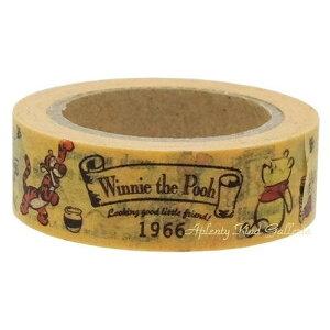 【Disneyグッズ】プーさん ロゴディズニーマスキングテープ NO.85679 キャラクターマスキングテープ★幅15mmのマステ淡いオレンジ色DisneyグッズプーさんPOOHデザインディズニーグッズ英字デ