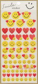 【Smileグッズ】スマイルステッカー スマイリー/ハート NO.09599 ★スマイルフェイスのシールハートデザインステッカーシール/手帳スケジュール帳に大小5サイズ入りシールスマイリーグッズSMILEY FACE ハーベイボールワールド★【3cmメール便OK】