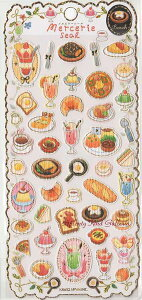 【Mercerie Seal】メルスリーシールNO.04451 ランチ 金の箔押しシール ★ランチメニュごはんクロワッサンサンドイッチオムレツいちごパフェスイーツプリン目玉焼きスプーンフォークピザトー