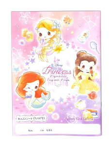 【Disney Princessグッズ】B5サイズ れんらくノート(たて書き11行)NO.63936 ★ガールズミックスデザイン ★ディズニーガールズMIX柄 れんらくちょう 連絡帳/ご入学新学期ご準備 時間割表付/アリ