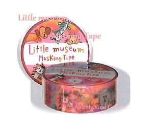 【Animalマステ】リトルミュージアムマスキングテープ ペットショップ NO.25353 Little Museum ★幅15mmのマスキングテープ/装飾シールテープ動物柄アニマルデザインどうぶつのイラストマステら