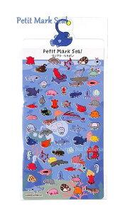 【Petit Mark Seal】プチマークシール深海魚 NO.24536 ★深海柄のシール金の箔押しシールクリアシール素材の小さいシールsealしんかいぎょ柄プチシール/シーラカンスめんだこ深海のさかな海の