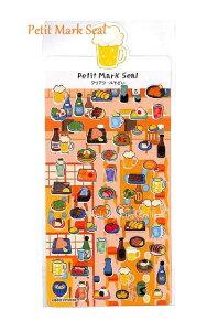 【Petit Mark Seal】プチマークシール 居酒屋 NO.24534 ★お食事柄のシール金の箔押しシールクリアシール素材の小さいシールseal/お酒ビールジョッキフード食べ物居酒屋メニューフードデザイン