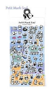 【Petit Mark Seal】プチマークシールパンダ NO.24532 ★ぱんだ柄のシール金の箔押しシールクリアシール素材の小さいシールseal赤ちゃんパンダ柄Pandaシール/動物柄アニマルデザイン中国動物園★