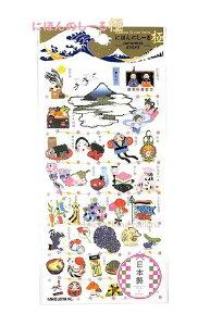 【大人気商品】にほんのしーる極(きわみ)ジャパニーズ/日本の行事 NO.24550 ★国産和紙シール金の箔押しシールにほんのシール/富士山お正月ひな祭りお月見おせち料理こいのぼり七夕中