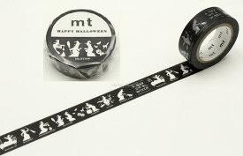 【2018 mt HALLOWEEN】カモイ/マスキングテープ mtハロウィン2018 魔女/モノクロ(幅15mm) MTHALL13 ★15mm幅のカモイのマステハロウィンデザインハロウィングッズ/ブラック白抜きデザインまじょ柄パンプキンおばけこうもり柄★【3cmメール便OK】