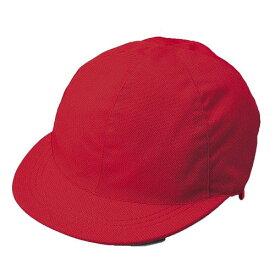【2個まで3cmメール便OK】メッシュ赤白帽子 クツワ KR002 ★赤白ボウシあかしろぼうし赤白ぼうし紅白帽子体操帽子運動会体育祭うんどうぼうしあかしろキャップメッシュタイプ★