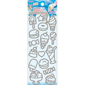 【3cmメール便OK】クツワ デコリンフレーム(スイーツB) pt840d ☆お菓子の形のデコリンシール☆