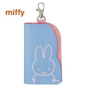 【miffyグッズ】ミッフィー キーケース(リール付き) MF514 ブルーパープル ★ミッフィーのフック付き鍵ケースKey caseカードポケット付き/ご入学通学通塾外遊び外出時に便利な携帯鍵のキー