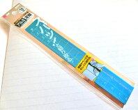 クツワ/HiLiNE アルミ定規15cm(ブルー) XS15BL☆じょうぎ/ものさし/