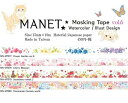 【Manet Vol.6】MANETマスキングテープ 第6弾【ご選択:Flower Garden ver.6(MN-MT077)Cherry Blossom(MN-MT078)Straw…
