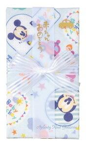 【Disneyグッズ】ディズニー ガーゼハンカチ金封 ミッキー キーD10B 水色 赤ちゃんあめでとう/お祝/短冊付き 中袋付き  ★ミッキーマウスのご出産お祝袋ご祝儀袋/御出産祝袋蝶結び/のし