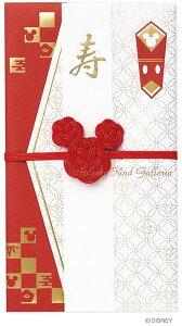 【Disneyグッズ】ディズニー和風祝儀袋 婚礼用七宝柄  キーD313 ミッキー赤色水引き ★短冊(2枚)寿/無地 中袋付き★★ミッキーマウスのご祝儀袋/結び切りのし袋/ご結婚御祝お祝い袋/ディ