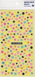 【プチシール】PETIT FLOWER/プチフラワー NO.78745 銀の箔押しワンポイントシール★プチマークシールスケジュール帳にミニミニシールお花柄フラワーシール銀箔押しシール入り小花シール
