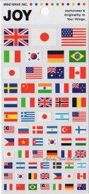 【MIND WAVEシール】JOY 国旗シール NO.72897 ★世界の国旗のシールはたシール/sealフラッグワールドFlagWorld日本アメリカイギリスイタリア韓国ドイツブラジルカナダ/ジョイシリーズ★【3cmメール便OK】