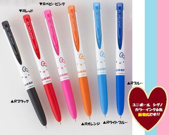 Uni ball signo RT1 Hello Kitty is silently Kitty UMN-185KT-38 Mitsubishi lead brush R Orange, light blue R, R red, black R, R blue, R baby pink 0.38 mm ★ カラーインクボールペン ★