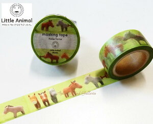 【Latakoマステ】Horse Farms LA-MK-005/黄緑色 Ratako/らたこマスキングテープ Little Animal★幅20mmのマステリトルアニマルシリーズかわいいちいさなどうぶつたち/人形作家動物デザインアニマルデザ