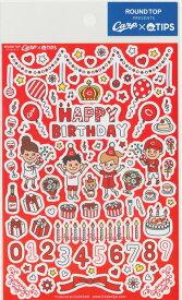 【CARPグッズ】広島カープ シールシート ポストカードタイプ HAPPY BIRTHDAY CP-PK-002 ★広島カープデザインのシールはがき/ハッピーバースデーお誕生日おめでとうパーティーデザイン/HIROSHIMA CARP×TIPS★【3cmメール便OK】
