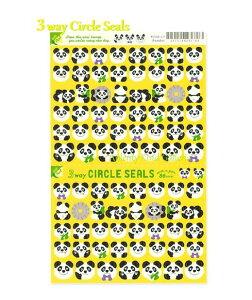 【New RYU-RYUシール】3Wayサークルシール パンダ/Panda RCSN-17 ★ミシン目入りシール台紙、86枚 ★モノクロデザインのシール/ぱんだ動物柄アニマルデザイン中国/3ウェイCircle Seals/RYURYUリュリュ/持