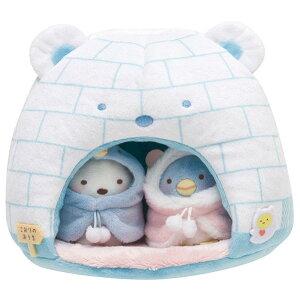 【Sumikkoグッズ】すみっコハウス(こおりのおうち)MX-05701 しろくまのともだちシリーズ★すみっコぐらしのぬいぐるみすみっコグッズ/すみっこたちのお家白熊ペンギンてのりぬいぐるみポ