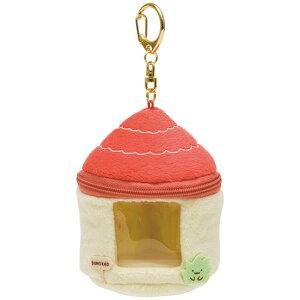 【Sumikkoグッズ】おでかけすみっコ おうちMX-23401 赤屋根ハウス型キーホルダー ★てのりぬいぐるみ専用カップすみっコぐらしコレクション/入れ物一緒におでかけ収納/すみコレすみっこグ