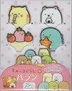 【New Sumikkoグッズ】すみっコぐらし バラン KY-75501 キャラミックス 25枚入り ★すみっこぐらしのランチグッズ…