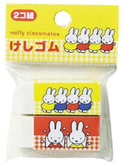 / Ctswa / Miffy Eraser DB239 ☆ Eraser Eraser ☆