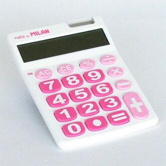 MILAN (Milan) eight columns digital electronic calculator article number 151708WBL white