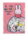 【New miffyグッズ】ミッフィー ファイル付きデコステッカー N19BFDP(42303)ピンク色(ぞう柄)★ミッフィーフェイス…
