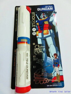 SunStar stationery /SUNSTAR スティッキールステープラー GS Gundam Mobile Suit Gundam series S4763459 ★ Staples Stapler/RX-78-2 GUNDAM / mobile storage convenience/g spec / join of preparation / school ★