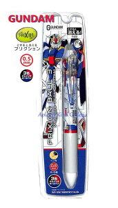【GUNDAMグッズ】ガンダムフリクションボールペン3  GS ZG S4644492 0.5mm ★機動戦士ガンダムの3色ボールペン(黒赤青色インク)MSZ-006 ZETA GUNDAM/ラバーつき消せるボールペン特殊インクで書いた文字