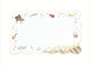 【大人気商品】カード ミュージック 7-051-3★名刺サイズカード12枚入り/一言メッセージ添え書きにミニレターお手紙おしゃれなカードメモ音符柄ピアノ楽器音楽鍵盤音楽雑貨/エンボス加