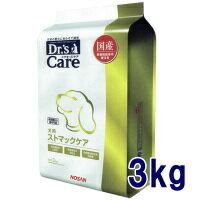 ドクターズケア 犬用 ストマックケア 3kg