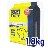 ドクターズダイエット レギュラーメンテナンス(PHエイド) 1.8kg 成犬用