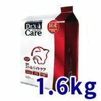 ドクターズ ケア猫用 ストルバイト ケア フィッシュテイスト 1.6kg