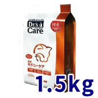 ドクターズケア 猫用キドニーケア フィッシュテイスト 1.5kg
