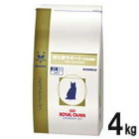 愛猫用療法食 ロイヤルカナン 猫用 消化器サポート(可溶性繊維) ドライ4kg
