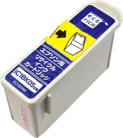 【エコリカインク(プリンター用交換インク)】 エプソン互換品 IC1BK05互換 ECI-E05B ブラック