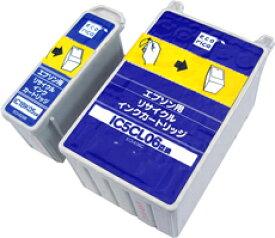 【エコリカインク(プリンター用交換インク)】 エプソン互換品 ECI-E05B06C ブラック / カラー セットパック