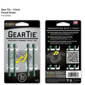 【アウトレット】【メール便可】 GEAR TIE GT3-4PK-28 グリーン 3インチ 7.6cm 4本 ギアタイ カラフルな ビニタイ NITE IZE
